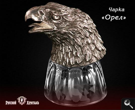РУССКИЙ ХРУСТАЛЬ. Рюмка хрустальная для водки «Орел». Из набора ... 97d5ec0ea1b